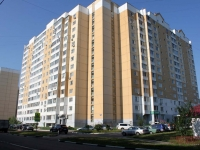 neighbour house: st. Kolkhoznaya, house 4. Apartment house