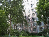 Zheleznodorozhny, Kolkhoznaya st, house 7. Apartment house