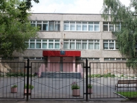 neighbour house: st. Kolkhoznaya, house 9. gymnasium №11