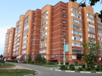 neighbour house: st. Kolkhoznaya, house 12 к.1. Apartment house