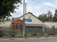 neighbour house: st. Lugovaya, house 1. Social and welfare services