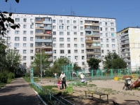 neighbour house: st. Mayakovsky, house 2. Apartment house