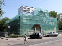 neighbour house: st. Mayakovsky, house 3А. multi-purpose building