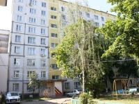 Zheleznodorozhny, Mayakovsky st, house 4. Apartment house