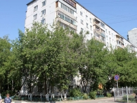 neighbour house: st. Mayakovsky, house 5. Apartment house