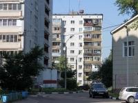 Zheleznodorozhny, Mayakovsky st, house 11. Apartment house