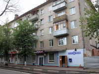 neighbour house: st. Mayakovsky, house 18. Apartment house