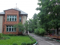 "neighbour house: st. Mayakovsky, house 27. nursery school №24 ""Одуванчик"""