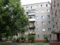 neighbour house: st. Moskovskaya, house 5 к.1. Apartment house