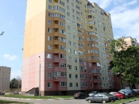 neighbour house: st. Moskovskaya, house 8. Apartment house