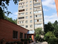 Zheleznodorozhny, Moskovskaya st, house 9. Apartment house