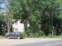 соседний дом: ул. Некрасова, дом 3А. многоквартирный дом