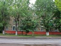Железнодорожный, Некрасова ул, дом 7