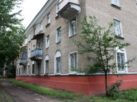 neighbour house: st. Nekrasov, house 11. Apartment house