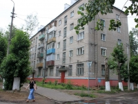 neighbour house: st. Nekrasov, house 15. Apartment house