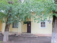 neighbour house: st. Nekrasov, house 17. court