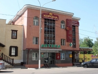 neighbour house: st. Novaya, house 8А. shopping center Корона