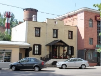 neighbour house: st. Novaya, house 8Б. cafe / pub