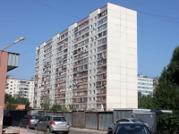 Zheleznodorozhny, Novaya st, house 9А. Apartment house