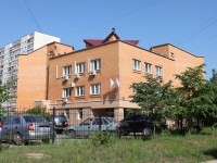 neighbour house: st. Novaya, house 9Б. office building