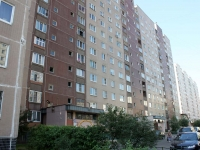 neighbour house: st. Novaya, house 9. Apartment house