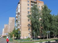 neighbour house: st. Novaya, house 15. Apartment house