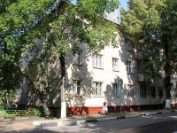 neighbour house: st. Novaya, house 18А. Apartment house