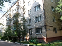 Zheleznodorozhny, Novaya st, house 20А. Apartment house