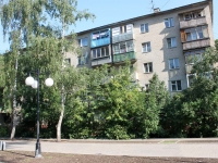 neighbour house: st. Novaya, house 20Б. Apartment house