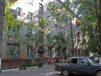 neighbour house: st. Novaya, house 20. Apartment house