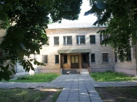 neighbour house: st. Novaya, house 22А. employment centre