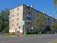 neighbour house: st. Novaya, house 24. Apartment house
