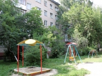 neighbour house: st. Novaya, house 30. Apartment house
