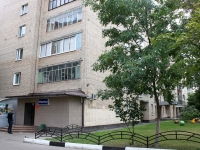 neighbour house: st. Novaya, house 38. Apartment house