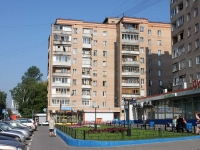 neighbour house: st. Novaya, house 39. Apartment house