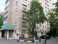 neighbour house: st. Novaya, house 40. Apartment house