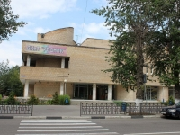 neighbour house: st. Novaya, house 55. community center Родник