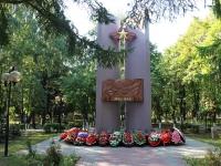 neighbour house: st. Novaya. memorial в честь 30-летней годовщины победы