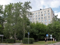 neighbour house: st. Pionerskaya, house 1. Apartment house