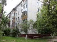 neighbour house: st. Pionerskaya, house 12. Apartment house