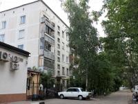 哲列斯诺多罗兹尼, Pionerskaya st, 房屋 14Б. 公寓楼
