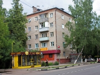 neighbour house: st. Pionerskaya, house 15. Apartment house