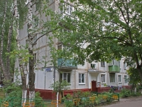Zheleznodorozhny, Pionerskaya st, house 20. Apartment house