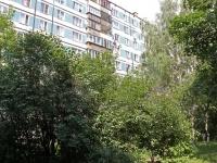 Железнодорожный, Пушкина ул, дом 2