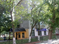 Zheleznodorozhny, Savvinskoye road, house 21. Apartment house