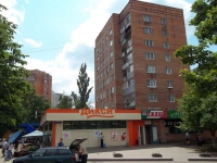 Zheleznodorozhny, Yubileynaya st, house 2 к.1. Apartment house