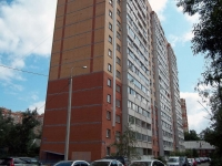 neighbour house: st. Yubileynaya, house 4 к.4. Apartment house