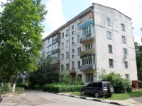neighbour house: st. Yubileynaya, house 7А. Apartment house