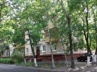 neighbour house: st. Yubileynaya, house 11/1. Apartment house