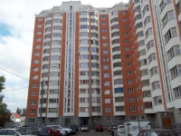 neighbour house: st. Yubileynaya, house 34. Apartment house